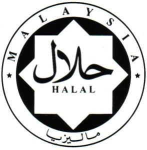 logo_halal