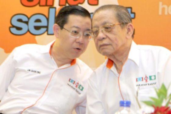 Lim-Kit-Siang-Lim-Guan-Eng