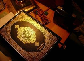 islamic_wallpaper_55_wuhnh_Pak101(dot)com