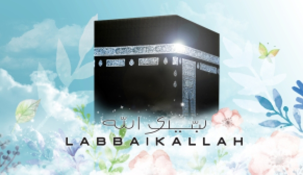 Program Labbaikallah